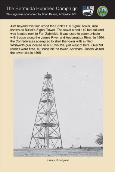 Cobbs Hill Signal Tower