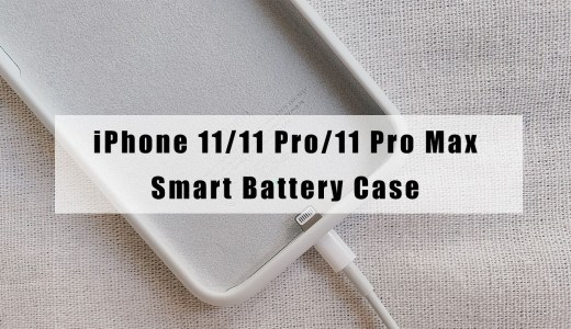 【新機能搭載!?】Apple純正 iPhone 11/11 Pro/11 Pro Max用スマートバッテリーケースが発売されました。