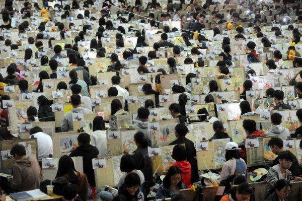 為藝術課程的同學報名的3個美術考試