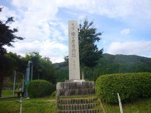 関ヶ原古戦場決戦地の碑