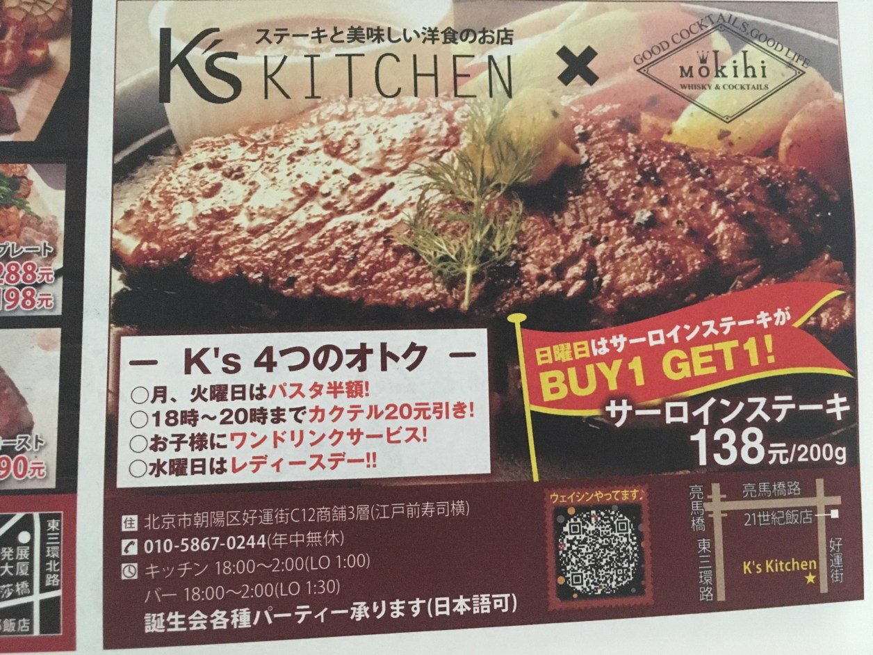 K's Kitchen