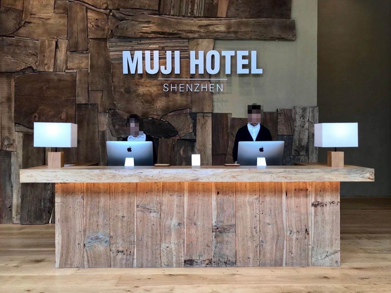 深圳MUJI HOTELレセプション