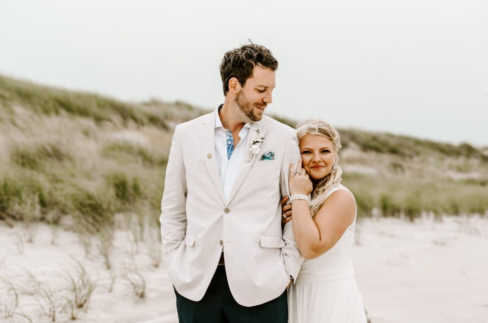 Amy and Nick | Block Island Wedding