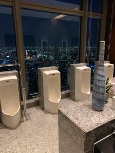 Mens room Mandarin Oriental Tokyo