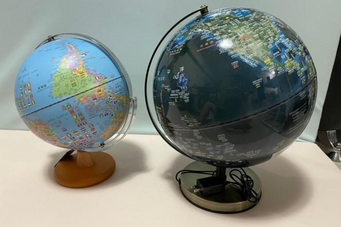 【團購】孩子的世界觀,學齡孩子的必備-好美的台灣製造Skyglobe 地球儀(同步上印點讀版)
