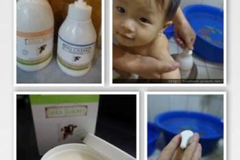 『年終特惠團』小子用超過一年的好物●moogoo慕爾果●冬季沐浴保養團