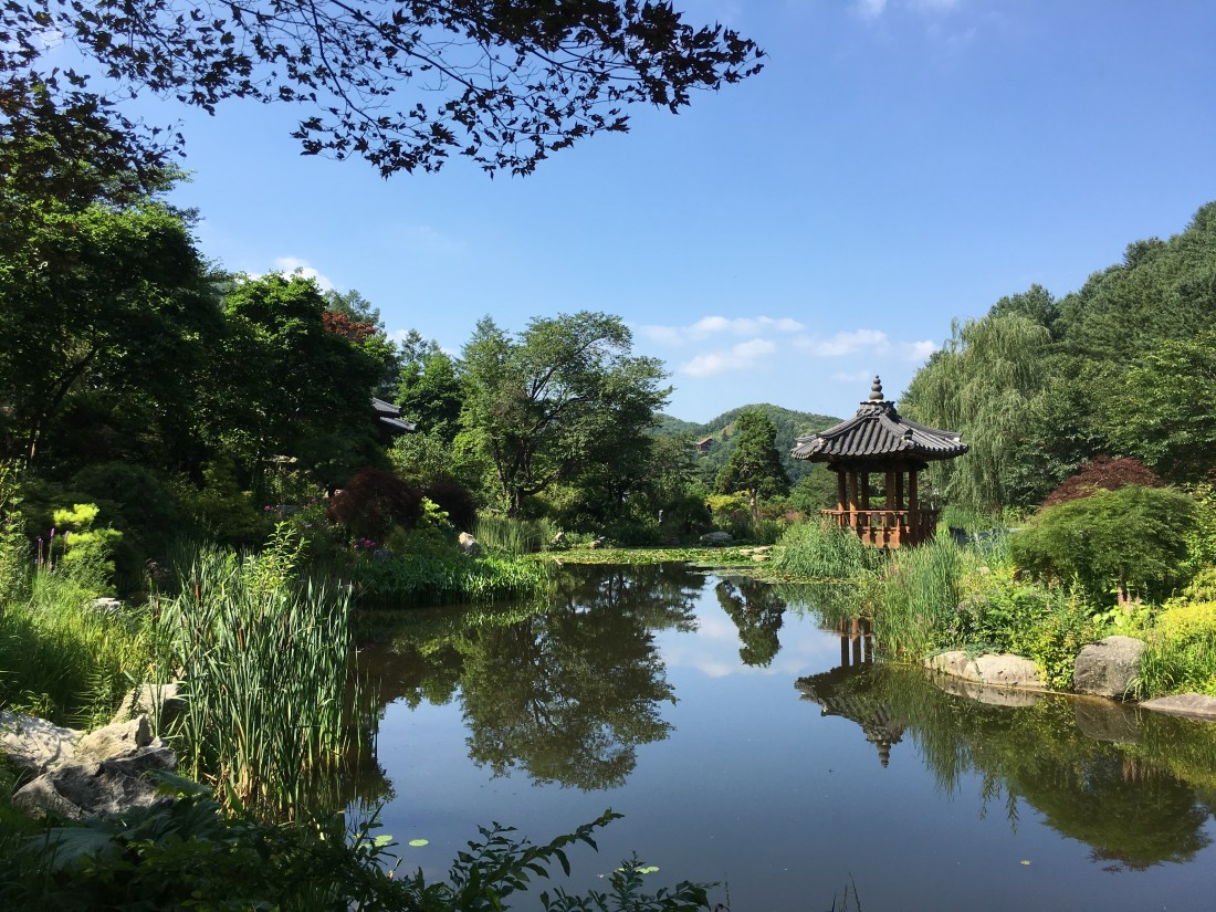Photo of Korean Garden