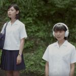 午後の紅茶CMソングの曲名は?川辺で女子高生の女の子が歌う!