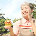 モスCM名古屋弁の女の子は誰?ご当地海老フライバーガーの女性がかわいい!