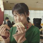 三角チョコパイ黒白CMの女の子は誰?今年も迷うじゃん!(2017年)