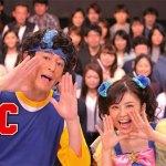 クリエイトCM女の子は誰?博多華丸大吉と共演のアイドル女性が気になる!