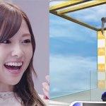 神の手CMの女優は誰?出川と共演のクレーンゲームをする女性が可愛い!