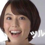 美白スミガキCMの女優は誰?黒髪ショーカットの女性がかわいい!