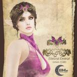 BMe Saoirse Orchid Crown