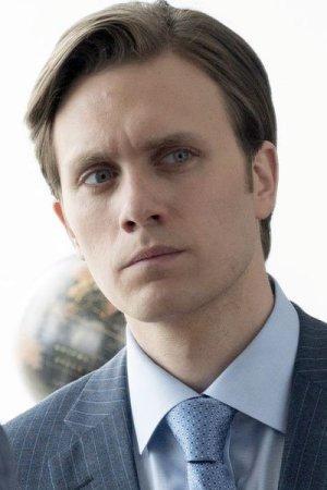 Martin Wallström as Tyrell.