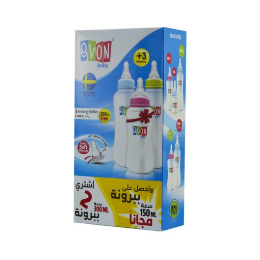 EVON Baby Second Stage (+3) Offer Pack