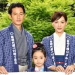『義母と娘のブルース』ドラマ!(^^)最高でしたねー! 綾瀬はるか 最高!