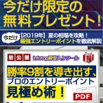 ユーロ・ドルで85万円獲得!このFXツールは本物です。