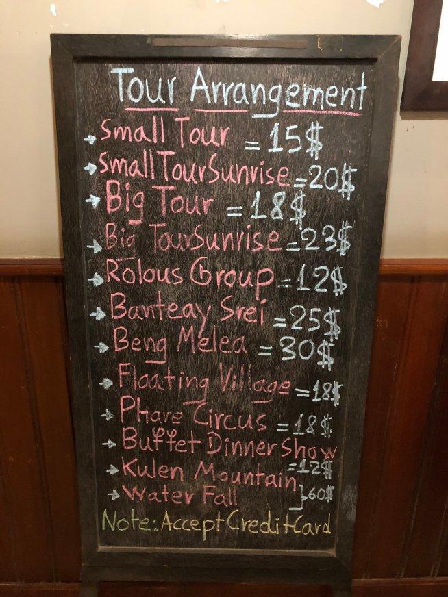 ホステルのトゥクトゥクチャーター料金表