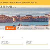 トルコのLCC、ペガサス航空とは?評判と使い方・体験談・レビューまとめ【トルコからイスラエル・ヨルダンからトルコ】