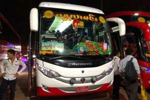 ヤンゴンからバガンの夜行バス