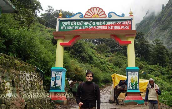 Just 300 meters from the start of trek at Govindghat. Valley of flowers welcomes.