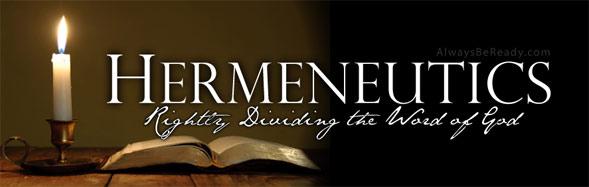hermeneutics-banner-2