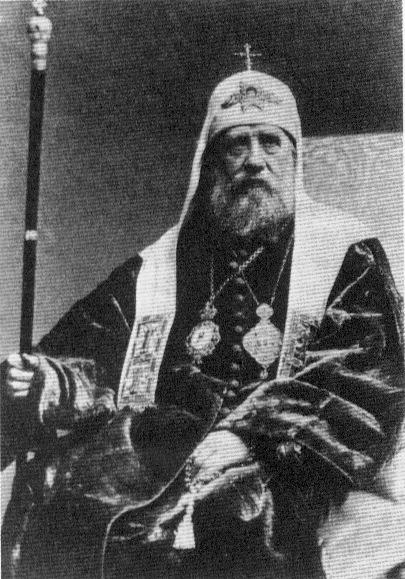 St. Patriarch Tikhon