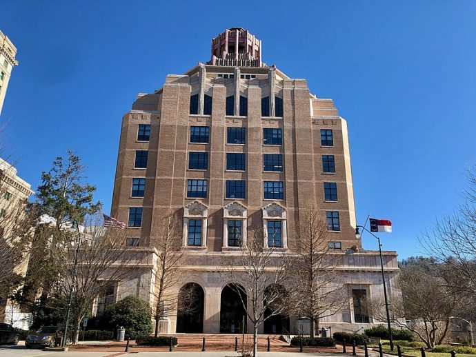 Asheville History - City Hall in Downtown Asheville, NC