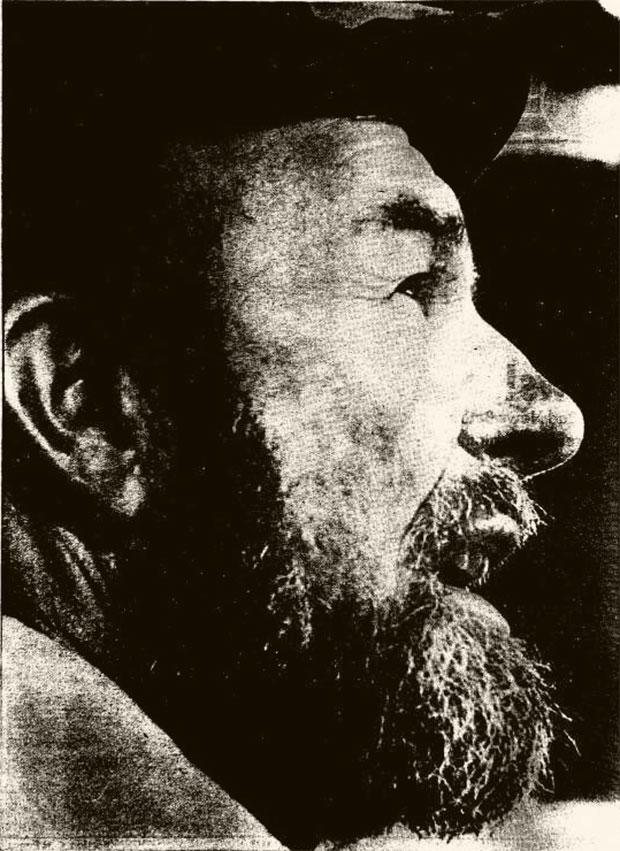 Pete Seeger in 1977.