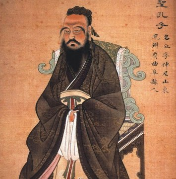 confucius picture, Blue Sky and Wine