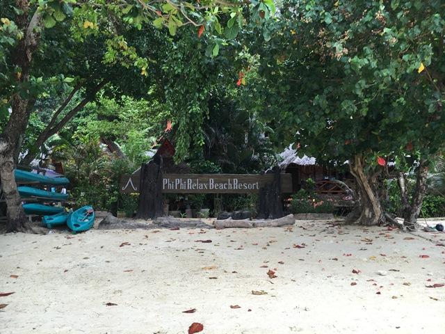 Phi Phi Relax Beach Resort gate, Thailand, Blue Sky and Wine