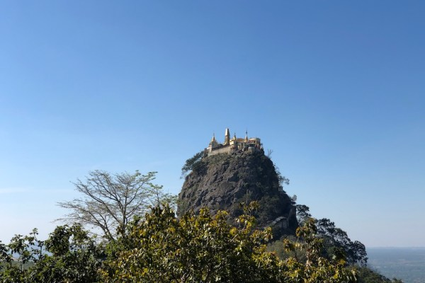 A half day tour to Mount Popa and don't do it if your time is limited