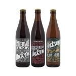 Bières Hickson