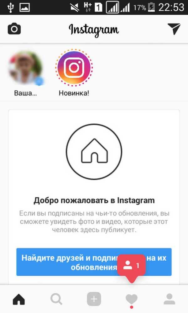 Как удалить фото в Instagram с компьютера