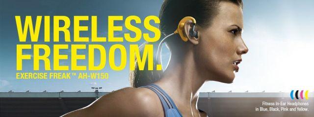 denon_wireless_freedom