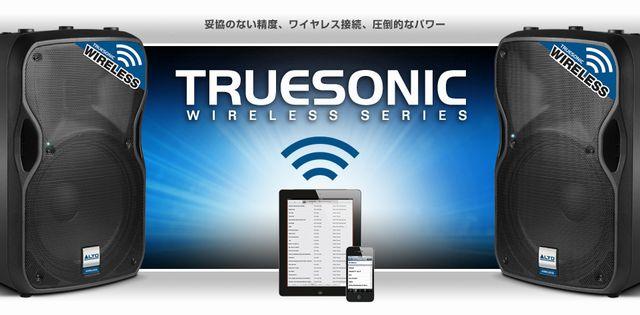 alto_wireless
