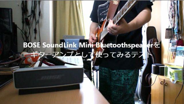 slm_guitar