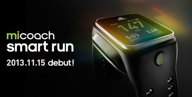 adidas_smartrun