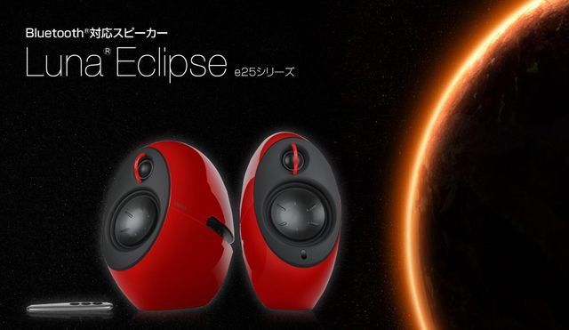 LunaEclipse_1