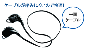 ISBT-EP_06_1
