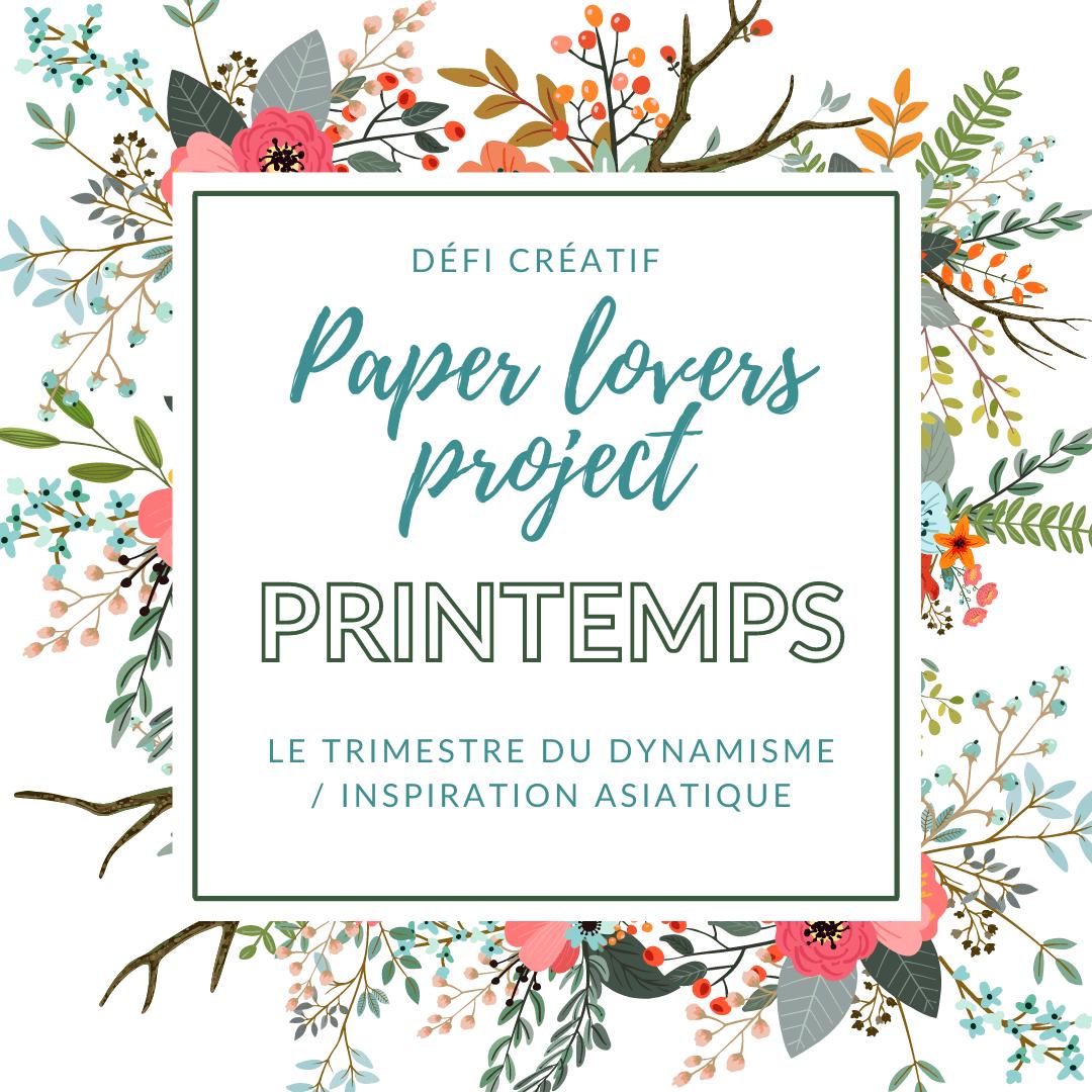 Défi créatif paper lovers project
