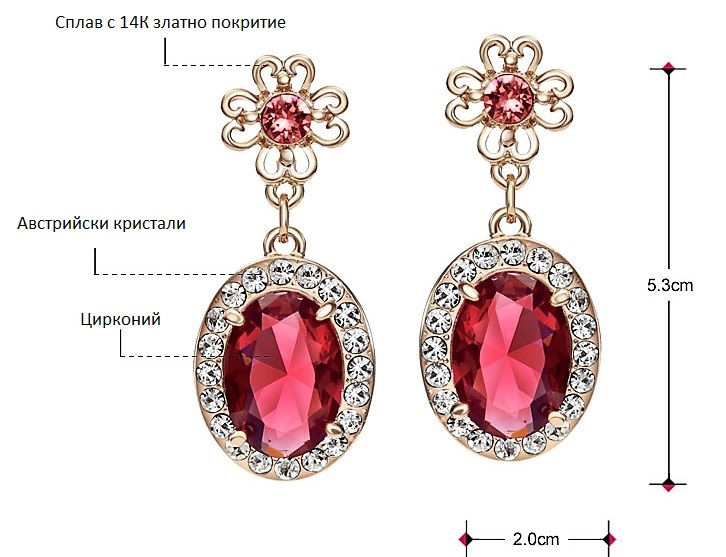 Neoglory Austria Rhinestone Zircon Drop Long Earrings Vintage Trendy Gift For Women Flower Oval Design New