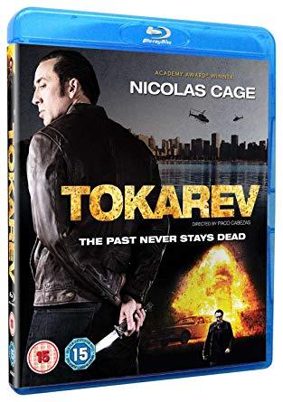 Tokarev blu ray review
