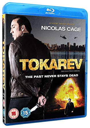 Tokarev blu ray review