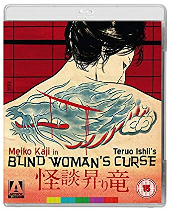 blind womans curse blu ray review