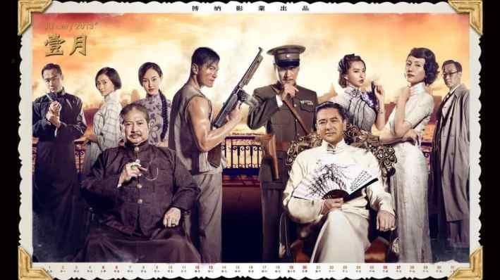 last tycoon cast
