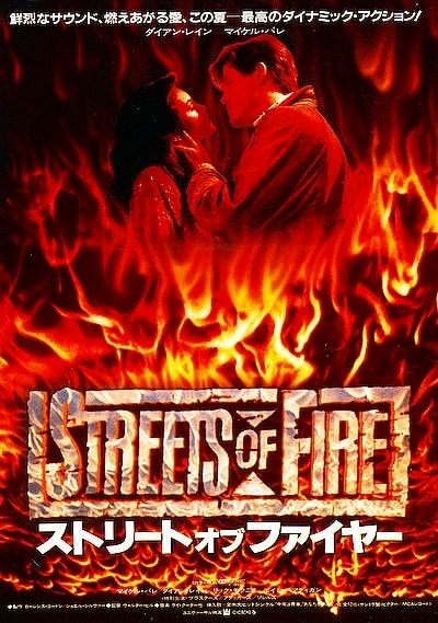 streets of fire japanese poster