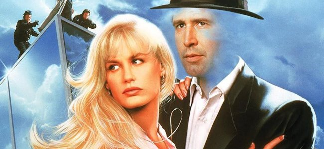 chevy chase daryl hannah