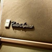 Brougham Cutlass Supreme - Logo Script | Blurbomat.com